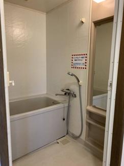 【浴室】ガーデンビュー中山東