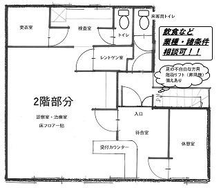 【外観】大通り沿い 2階 土佐堀 阿波座駅