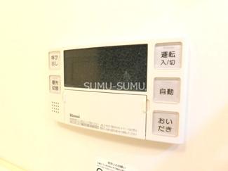 【設備】パークアクシス横濱関内SQUARE