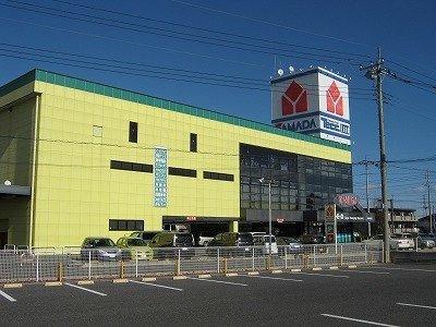 ヤマダテックランド伊勢崎まで1300m