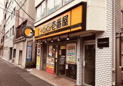 さぼてん 平和島駅西口店
