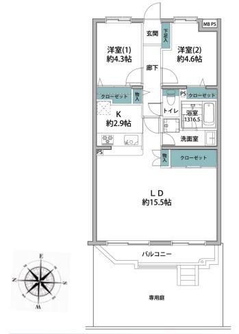 クリオ平塚2番館