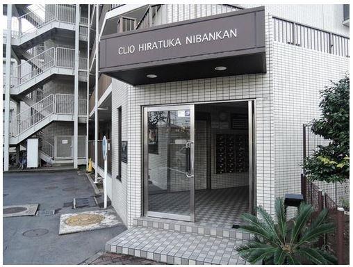 【エントランス】クリオ平塚2番館