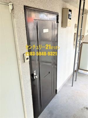 【玄関】小島マンション