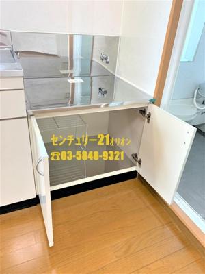 【キッチン】小島マンション