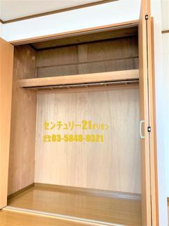 【収納】小島マンション