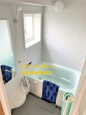【浴室】小島マンション