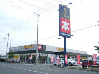 TSUTAYA箱田店まで813m