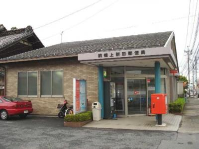 前橋上新田郵便局まで366m