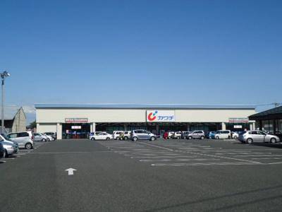 カワチ薬品内ヶ島店まで247m