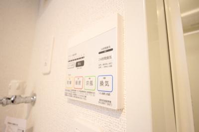 【設備】New Maison MAT