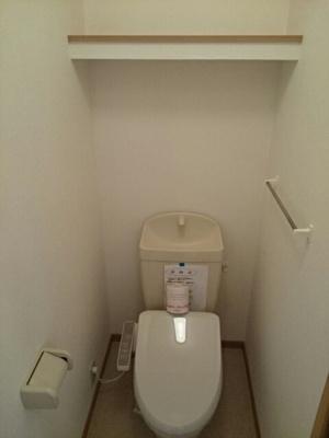 【トイレ】アドレス皆実