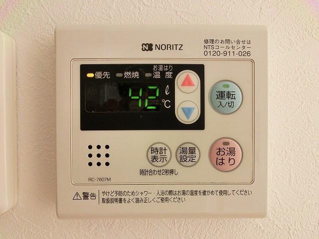【設備】ジョイシティ蔵前