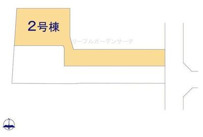【区画図】リーブルガーデンS奈良市京終駅前2期