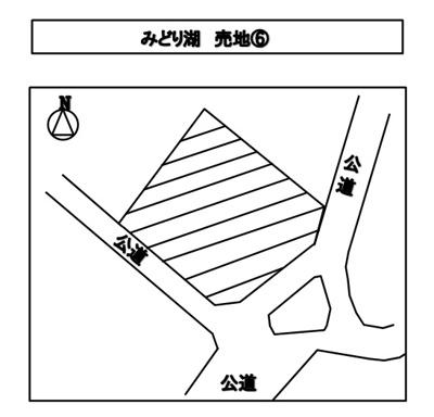 【区画図】みどり湖 売地⑥