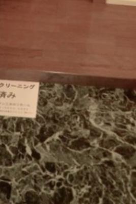 【玄関】ロイヤルアメニティー巣鴨