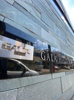 ガーラ・ヒルズ武蔵小山 武蔵小山エリアで人気の分譲賃貸マンションが募集開始しました!