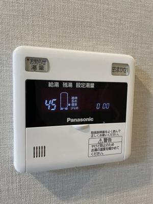 【設備】88松ヶ枝ウィング