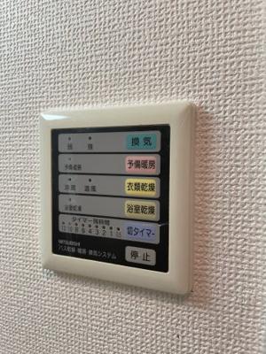 【設備】ラフォーレ東天満