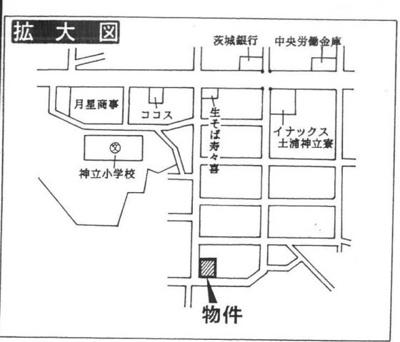 【その他】平塚駐車場