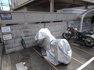 バイク置き場!
