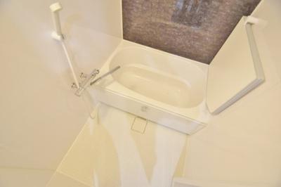 【浴室】ロイヤルハイツ松ヶ丘