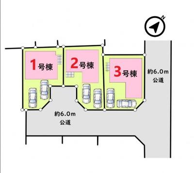 【区画図】立川市砂川町6丁目 新築戸建 全3棟 1号棟