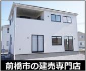 前橋市富士見町田島 9号棟の画像