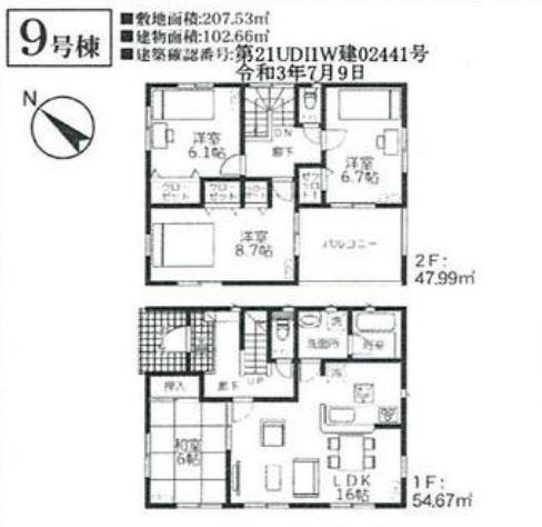 9号棟 4LDK リビングと続き間になっている和室はご家族の憩いの場になります。