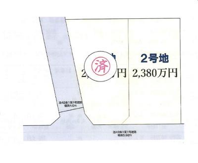 【区画図】神戸市垂水区霞ヶ丘6丁目