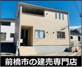 前橋市富士見町田島 1号棟の画像