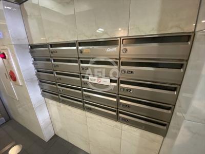 キリンコンプリート メールボックス