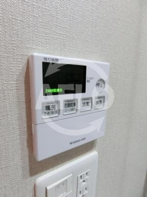 INOYA BLDG RESIDENCE(イノヤビルレジデンス) 浴室乾燥機
