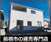 前橋市富士見町田島 2号棟の画像