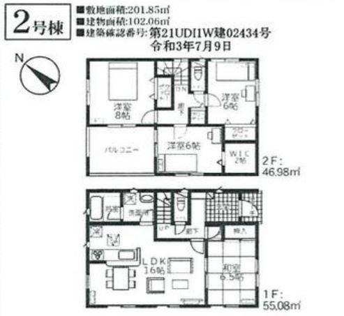 2号棟 4LDK+WIC リビング16帖と和室6.5帖で広々ゆったりと過ごせます。