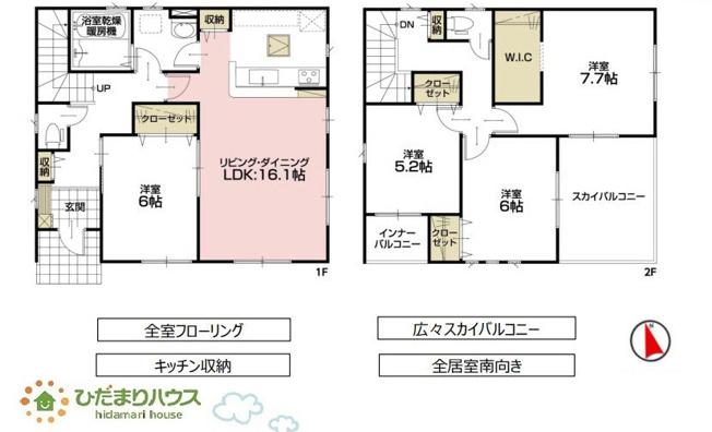 【区画図】阿見町阿見 35期 新築戸建
