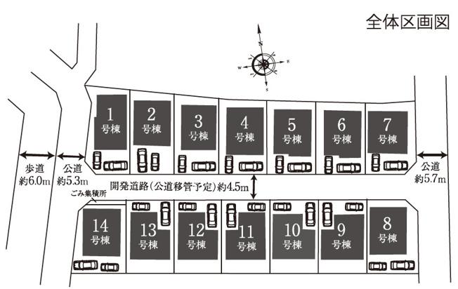 【区画図】茅ヶ崎市今宿 新築戸建て 13号棟