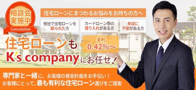 【その他】茅ヶ崎市今宿 新築戸建て 14号棟
