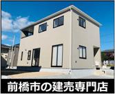 前橋市富士見町田島 3号棟の画像