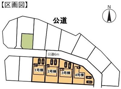 【区画図】リーブルガーデン 宇都宮駒生町第19 4号棟