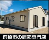 前橋市富士見町田島 4号棟の画像