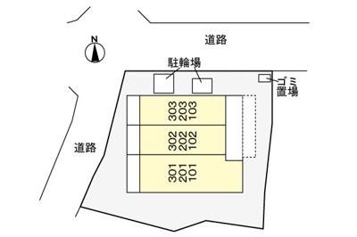 【駐車場】ボニート パンセ