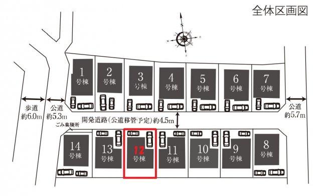 【区画図】広々LDK20帖
