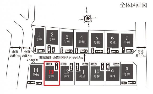 【区画図】リビング隣に和室