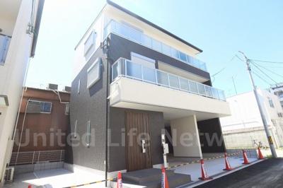 Fukue Maison Toyonaka