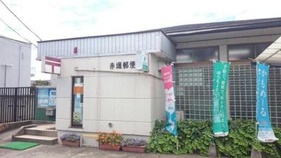 赤堀郵便局まで601m