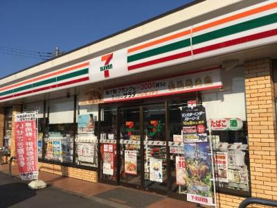 セブンイレブン伊勢崎韮塚町店まで402m