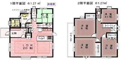 【その他】神戸市垂水区西舞子8丁目  新築戸建