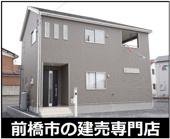 前橋市富士見町田島 5号棟の画像