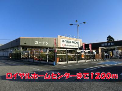 【周辺】アンソレイユB棟